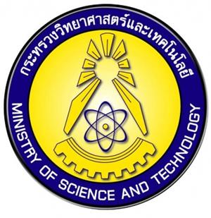 รวมแนวข้อสอบ นักทรัพยากรบุคคล สำนักงานปลัดกระทรวงวิทยาศาสตร์และเทคโนโลยี