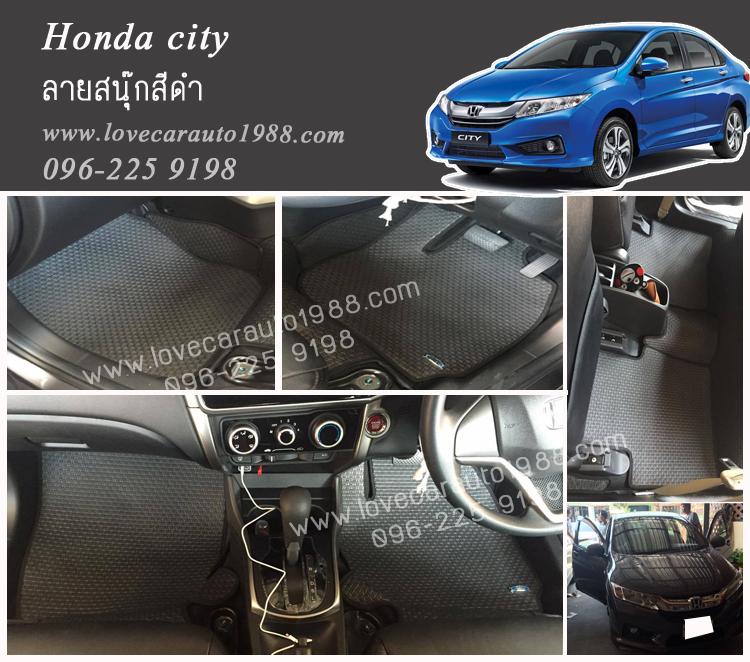 ยางปูพื้นรถยนต์ Honda City ลายสนุ๊กสีดำ