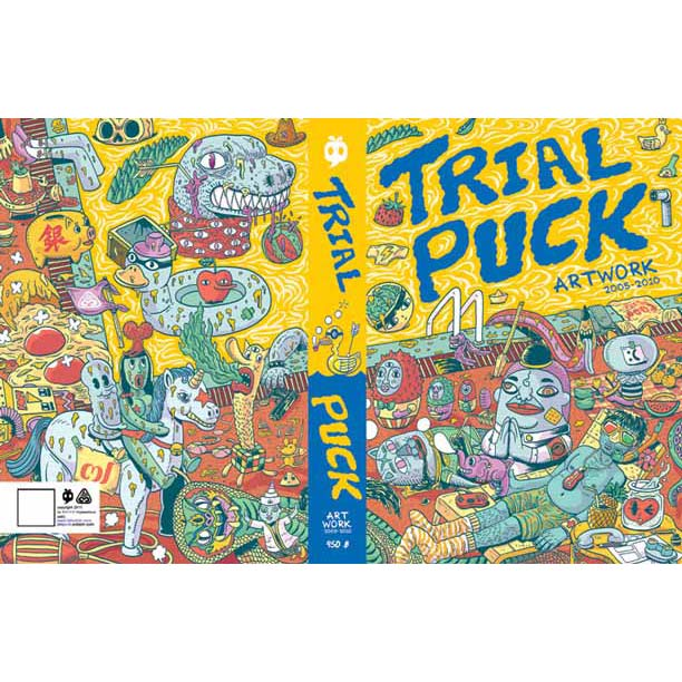 Trial Puck - Art work 2005-2010