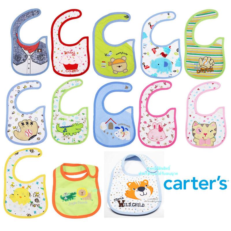 ผ้ากันเปื้อน Carter's