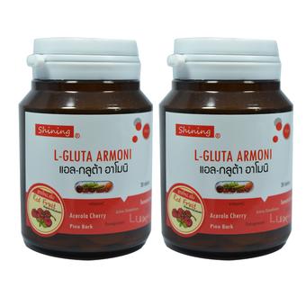 Shining L-Gluta Armoni แอล-กลูต้า อาโมนิ