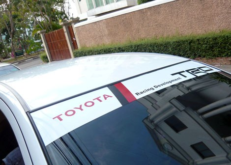 สติ๊กเกอร์คาดหน้ารถ TRD Sportivo