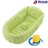 อ่างอาบน้ำปั๊มลม Richell Soft Baby Bath