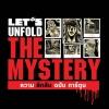 Let's Unfold the Mystery ความลึกลับฉบับการ์ตูน