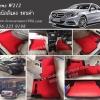 พรมดักฝุ่นไวนิล Benz W212 E300 สีแดง ขอบดำ