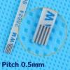 สายแพร 4 Pins Pitch 0.5mm Length 20cm Flat Cable