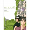 Love on 20 Pages เล่ม 3