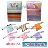 เสื้อแขนยาว Luvable Friends [เซต3ชิ้น]
