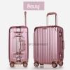 กระเป๋าเดินทาง ขนาด 20 นิ้ว - สีชมพู