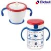 เซตถ้วยหลอดดูดกันสำลักพร้อมถ้วยฝึกดูด Richell Straw training mug & Clear straw bottle mug