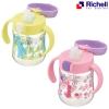 [Step1] ถ้วยหลอดหัดจิบ Richell TLI Spout Bottle Mug 200ml.