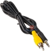 RCA Male Cable to AV-IN 2.5mm adapter