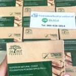 แป้งพัฟทานาคาเดอลีฟ de leaf thanaka superior natural cover foundation powder spf20 pa+++ เดอ ลีฟ ทานาคา แป้งผสมรองพื้นทานาคา SPF 20 PA+++