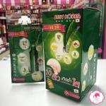 ขายส่งครีมซอง Best Korea Tea Tree Perfect Anti Acne Serum : เบสท์ โคเรีย ทีทรี เพอร์เฟค แอนติ แอคเน่ เซรั่ม