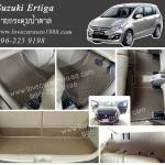 ยางปูพื้นรถยนต์ Suzuki Ertiga All New 2016 ลายกระดุมน้ำตาล