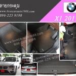 พรม BMW X1 2017 ลายกระดุม สีดำ