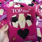 TopSlim Top Underwear ท็อปสลิม ท็อป อันเดอร์แวย์ กางเกงในกระชับหน้าท้อง