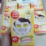 Best Korea Gold Collagen Eye Mask ลดแพนด้า ลดถุง ลดเลือนริ้วรอย ชุ่มชื่นทันทีที่ใช้