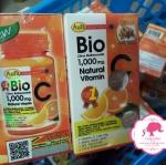 Aura Bio Vitamin C 1,000 mg ออร่า ไบโอซี หน้าใส สุขภาพดี