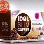 กาแฟลดน้ำหนักราคาส่ง ไอดอลสลิม คอฟฟี่ Idol Slim Coffee 3 in 1 ของแท้10000% ของมีจำกัด สำเนา