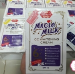 Dolly Queen Magic Milk CC Whitening Cream ดอลลี่ ควีน เมจิก มิลค์ ซีซี ไวท์เทนนิ่ง ครีม