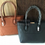 NEW ARRIVAL! ALDO SHOPPER BAG