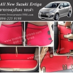 ผ้ายางปูพื้นรถยนต์ All New Suzuki Ertiga 2014-2015 ลายกระดุมสีแดง ขอบดำ