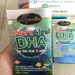 Auswelllife Smart Algal DHA for Kids Over 2 Years ออสเวลไลฟ์ สมาร์ท แอลเกิล ดีเอชเอ