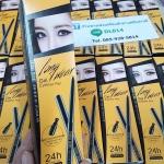 Sivanna Long Wear Gel Eyeliner Pen HF777 สิวันนา เจลไลน์เนอร์