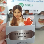 Belleza Silky Sunscreen SPF 60 ++ เบลเลซ่า ครีมกันแดดรองพื้นใยไหม สำเนา