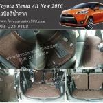 พรมปูพื้นในรถ Toyota Sienta All New 2016 พรมไวนิลสีน้ำตาล