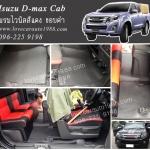 ยางปูพื้นรถยนต์ Isuzu D-max cab ลายสนุ๊ก สีดำ ด้ายแดง