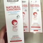 Dr.Somchai natural sunscreen SPF50 PA+++ ครีมกันแดด ดร.สมชาย เนเชอรัล ซันสกรีน