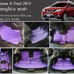 ยางปูพื้นรถยนต์ Nissan X-Trail 2014 ลายธนูสีม่วง ขอบดำ