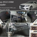 พรมไวนิล ในรถยนต์ Benz W222 S500E สีดำ