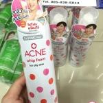 Dr. Somchai Acne Whip Foam Facial Cleanser for oily skin ดร.สมชาย แอคเน่ วิปโฟม