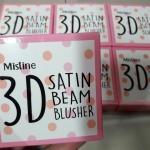 MISTINE 3D SATIN BEAM BLUSHER บรัชออนผสมชิมเมอร์จากมิสทีน