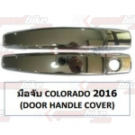 มือจับ 4 ประตู COLORADO 2016