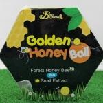 มาส์กลูกผึ้ง golden honey ball ไม่ใช่แค่สบู่ธรรมดา พิเศษกว่าตรงสกัดจัดเต็มบำรุงเข้มข้นกึ่งมาส์ก พร้อมดีท็อกซ์สิ่งสกปรก ออกจากชั้นในของผิว