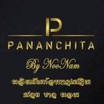 ขายปลีก อาหารเสริม Pananchita online by NooNam ตัวแทนจำหน่าย ราคาถูกที่สุด