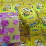 สบู่โสมคุณหญิง Ginseng Herbal Soap