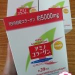 Meiji Amino Collagen 5000 มก. เมจิ อะมิโน คอลลาเจน ( แบบกล่อง Refill )