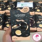 Cushion hoyeon cosmetics คุชชั่น โฮยอน