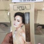 Spell by Janie สเพล บาย เจนี่