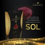 Pananchita SOL โดย ตัวแทนจำหน่าย ขายส่ง ขายปลีก online ราคาถูกที่สุด