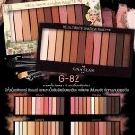 Gina Glam hd ultimate shadow palette G82 จีน่า เกลม อายแชโดว์ พาเลท