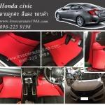ยางปูพื้นรถยนต์ Honda civic ลายลูกศรสีแดง ขอบดำ