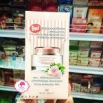 ขายส่งครีมซอง ROYAL BEAUTY White strawberry yoghurt sleeping mask cream ไวท์สตรอเบอรี่โยเกิร์ต สลีพปิ้งมาสก์ครีม