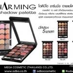 odbo Charming Eyeshadow Palette OD251 โอดีบีโอ ชาร์มมิ่ง อายแชโดว์ พาเลท