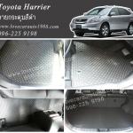 ผ้ายางปูพื้นรถยนต์ Toyota hairrer ลายกระดุมสีดำ